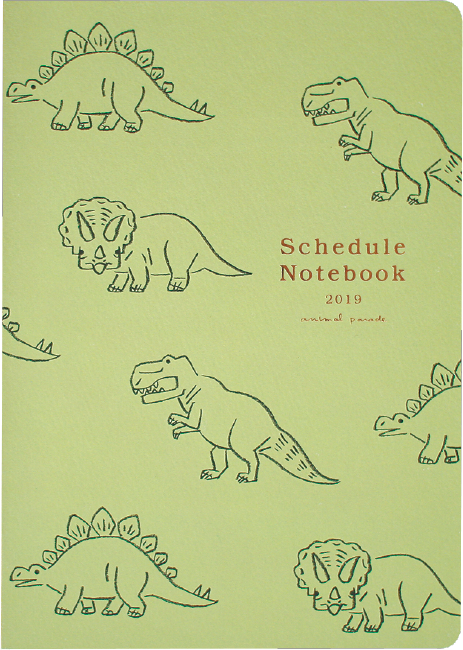 アニマルパレード 手帳